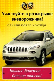 logo_vseposto_mid