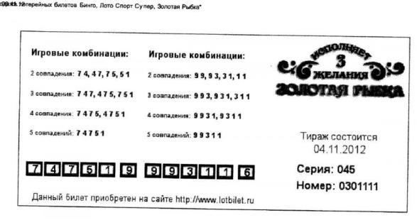 ribka-1