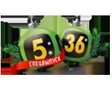 Гослото 5 из 36 новогодний