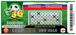 Футбольная лотерея тираж 40 второй вариант