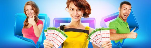 Купить билет Русское лото онлайн