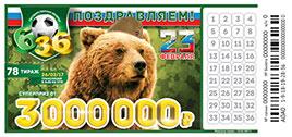 Результаты 78 тиража лотереи 6 из 36