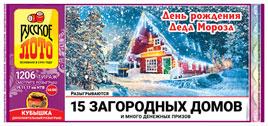 Русское лото тираж 1206