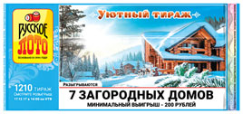 Русское лото тираж 1210