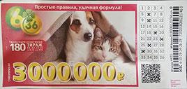 180 тираж лотереи 6 из 36