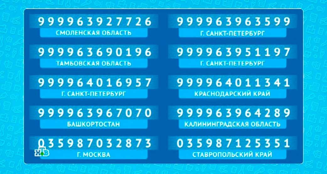 Розыгрыш сертификатов в 359 тираже Жилищной лотереи