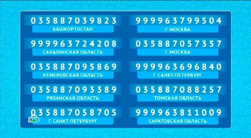 Розыгрыш сертификатов в 358 тираже Жилищной лотереи