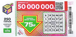 Проверить билет Бинго 75 250 тиража