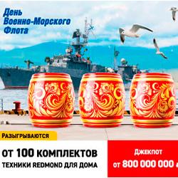 Проверить билет 1398 тиража Русское лото